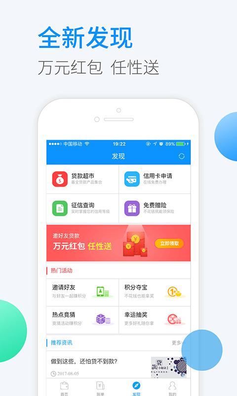 追风钱包app官方手机版下载  v1.0图3