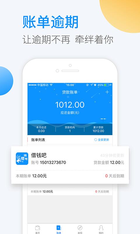 追风钱包app官方手机版下载图4:
