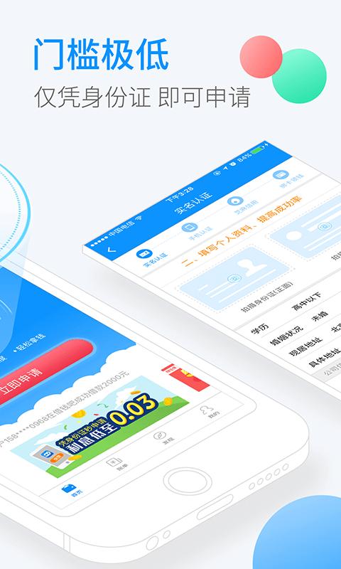 追风钱包app官方手机版下载  v1.0图1