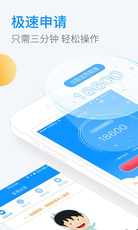 追风钱包app官方手机版下载图片1