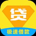 全送超人app