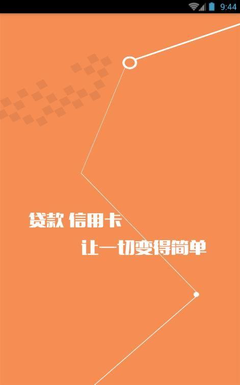 三毛贷款app官方手机版下载图片1