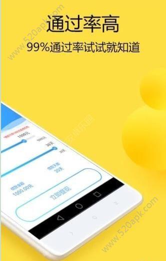 简速钱宝官方app手机版下载  v1.1.2图2
