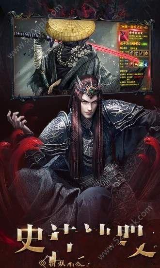 飞仙决之斗罗传奇手游官网下载安卓版图1: