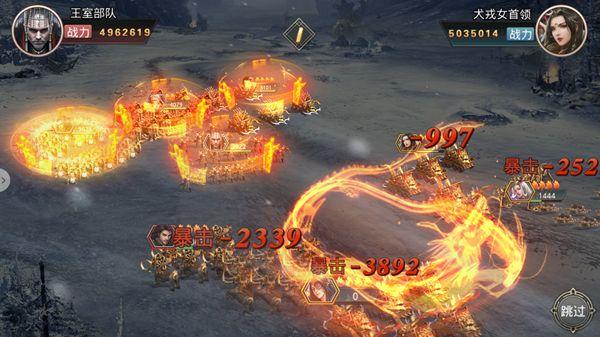 七雄霸业官方网站下载正版56net必赢客户端图片3