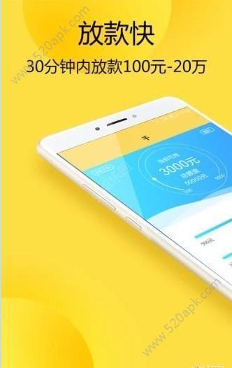 简速钱宝官方app手机版下载  v1.1.2图1