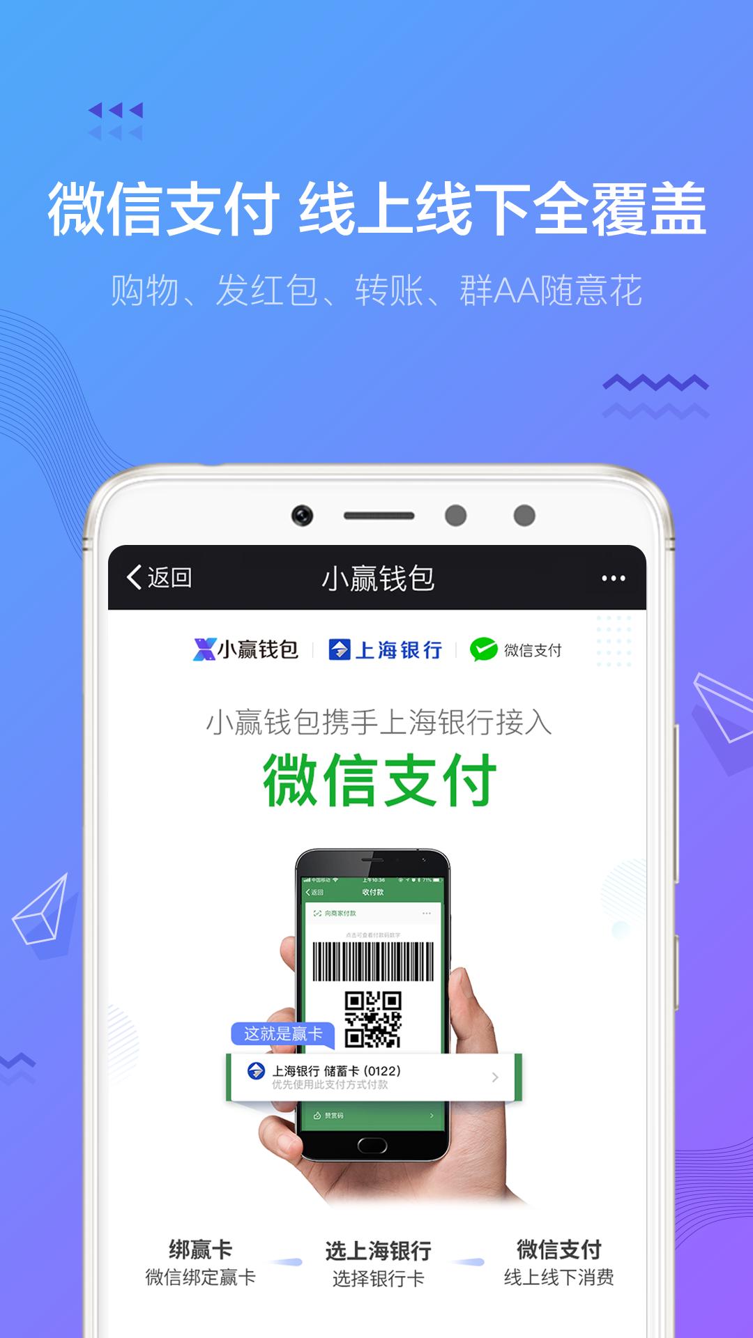 万盛宝贷款app下载手机版图1: