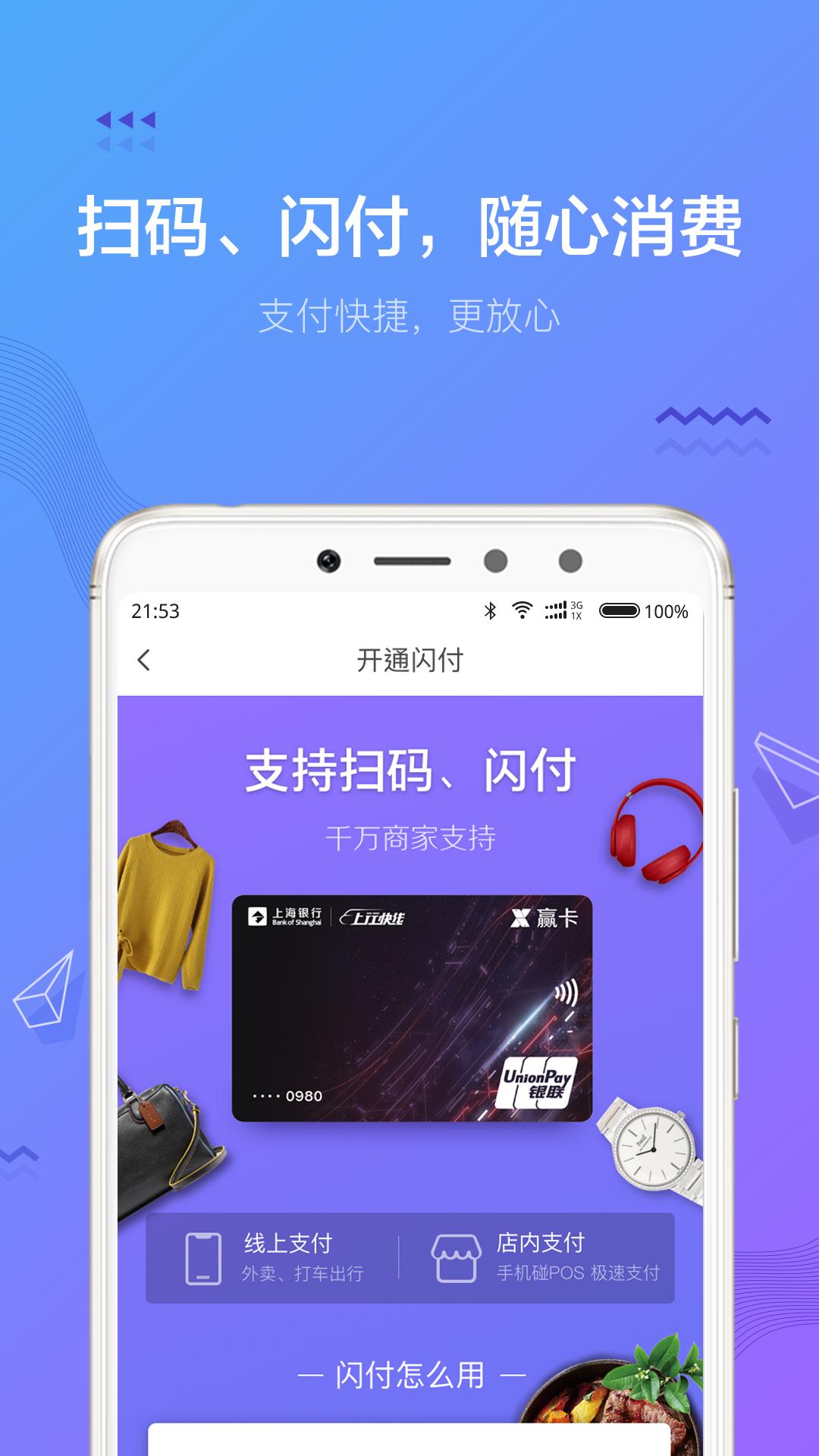 万盛宝贷款app下载手机版图3: