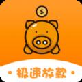 优银贷款app下载官方手机版 v1.0.3