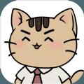 离家的猫无限金币内购中文破解版 v1.1