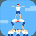 抖音人塔2游戏安卓中文版 v1.0.7