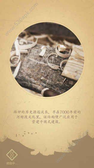 腾讯第五大发明解谜必赢亚洲56.net官方必赢亚洲56.net手机版版图片2