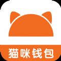 猫咪钱包贷款app手机版下载 v1.0.1