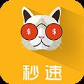 撸钱宝贷款app手机版下载 v2.0.0