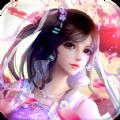剑灵仙尊游戏官方网站下载正版手游 v2.8.0