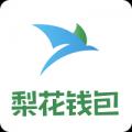 梨花钱包贷款app下载手机版 v1.0