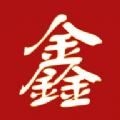 鑫鑫贷app手机版下载 v1.1.20