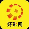 好彩网app官方手机版下载 V1.0.0