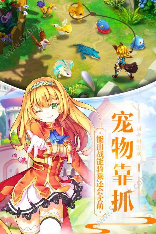 戒灵传说官方网站正版游戏  v1.0.8图4