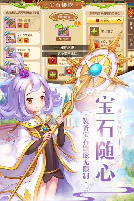 戒灵传说官方网站正版游戏  v1.0.8图1