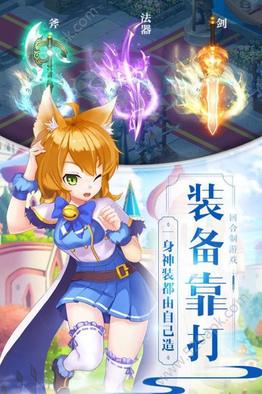 戒灵传说官方网站正版游戏  v1.0.8图2