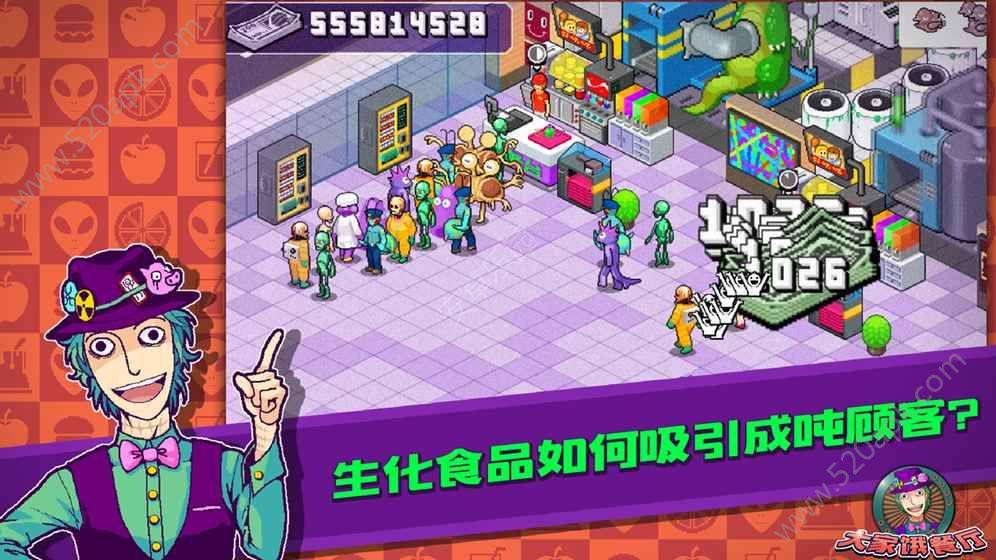 凉屋游戏大家饿餐厅官方安卓版  v1.1.30图1