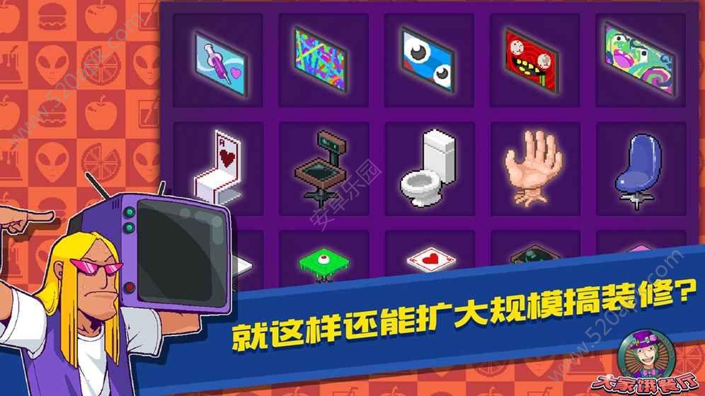 凉屋游戏大家饿餐厅官方安卓版  v1.1.30图3