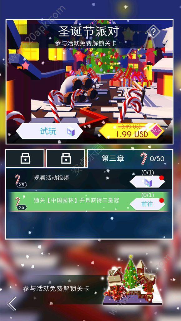 跳舞的线2.3.6两周年无限金币关卡全解锁内购最新修改版(Dancing Line)  v2.3.16.1图3