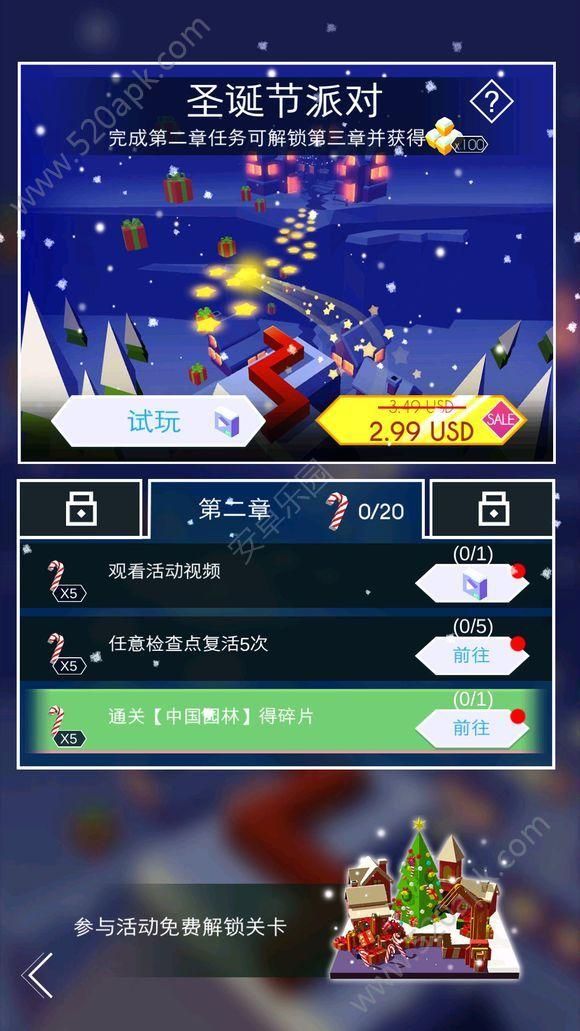 跳舞的线2.3.6两周年无限金币关卡全解锁内购最新修改版(Dancing Line)图片2