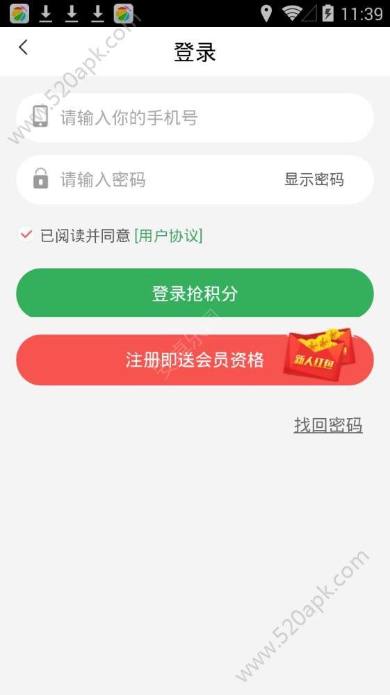 跃步云端app图2