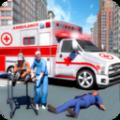 救护车模拟器2019破解版