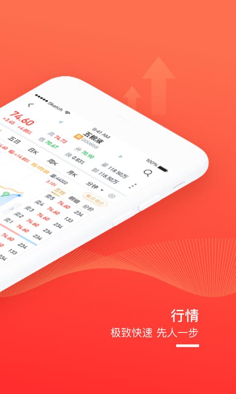 华彩人生app官方手机版下载  v3.2.0图2