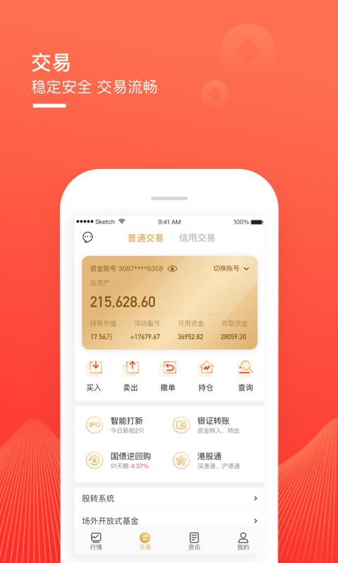 华彩人生app官方手机版下载  v3.2.0图3