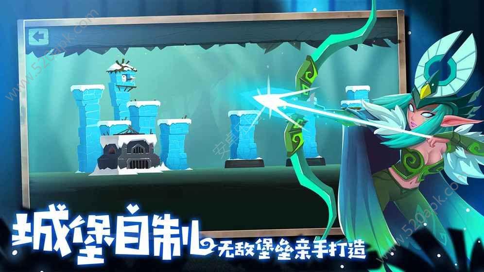 两座城池下载官方网站正版游戏图2: