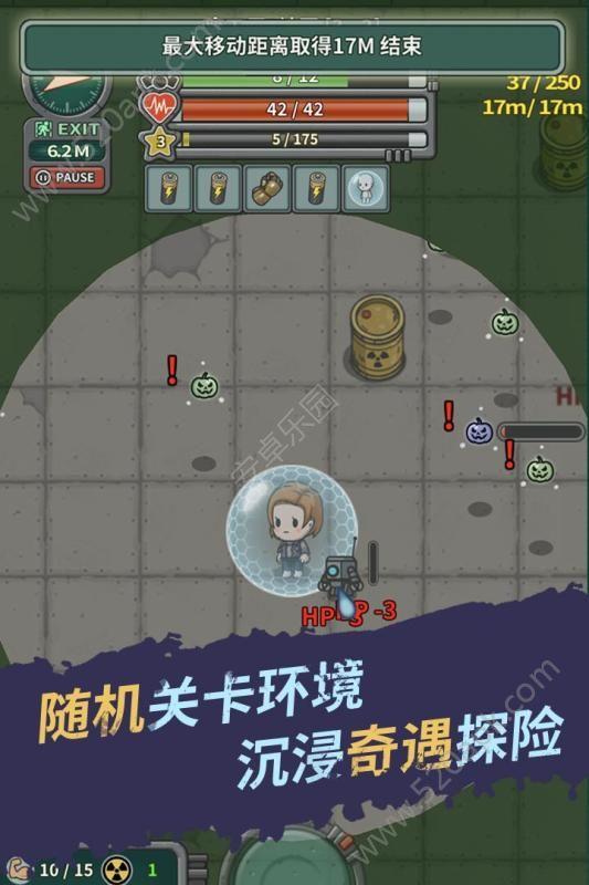 生存几何必赢亚洲56.net必赢亚洲56.net手机版版  v1.5.0图4