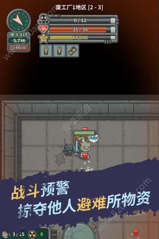 生存几何必赢亚洲56.net必赢亚洲56.net手机版版  v1.5.0图5