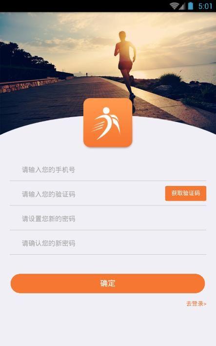 亦跑app官方手机版下载  v1.0.0图1