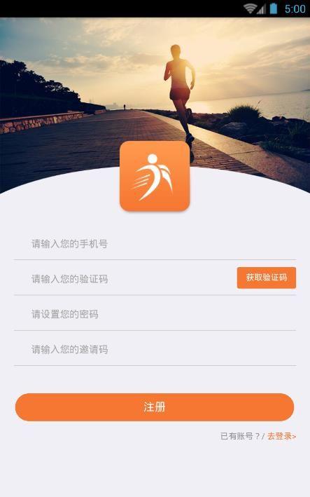 亦跑app官方手机版下载  v1.0.0图2