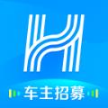 哈罗出行 v5.6.0