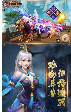 遮天斗帝手游安卓版官网下载图片2