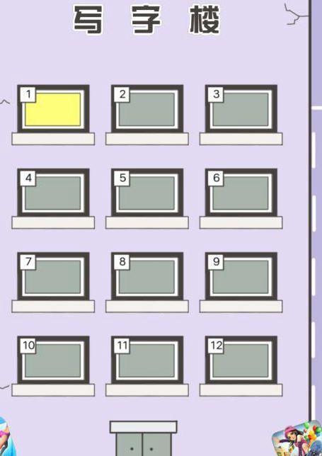 微信小必赢亚洲56.net旷工大作战完整版无限提示内购修改版图片1