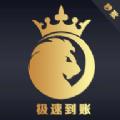 狮子王钱包