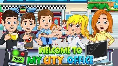 我的城市办公室中文无限金币内购修改版(My City Office)图4: