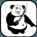 欢乐斗图官网版
