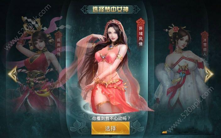 军师霸业56net必赢客户端官网下载必赢亚洲56.net手机版版图2: