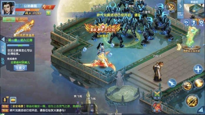 凌霄仙子手机必赢亚洲56.net正版官方网站下载图3: