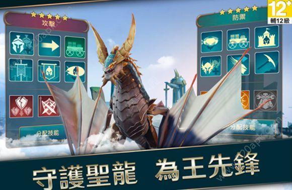 战地王座氏族争霸56net必赢客户端官网必赢亚洲56.net手机版版(Mobile Royale)图4: