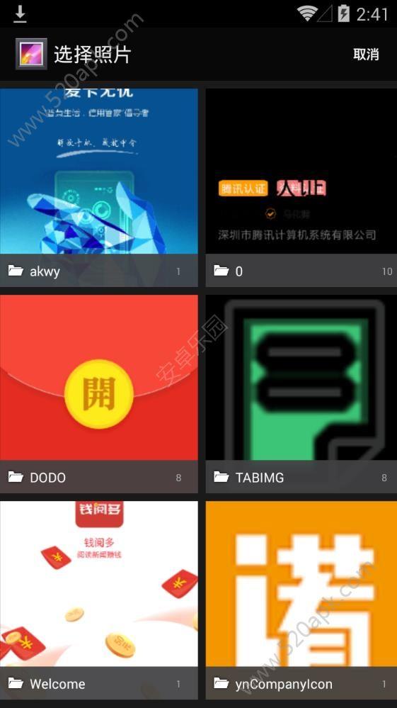 QQ头像加认证图标软件app下载图2: