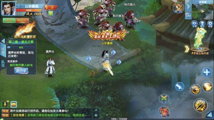 凌霄仙子手机必赢亚洲56.net正版官方网站下载图1:
