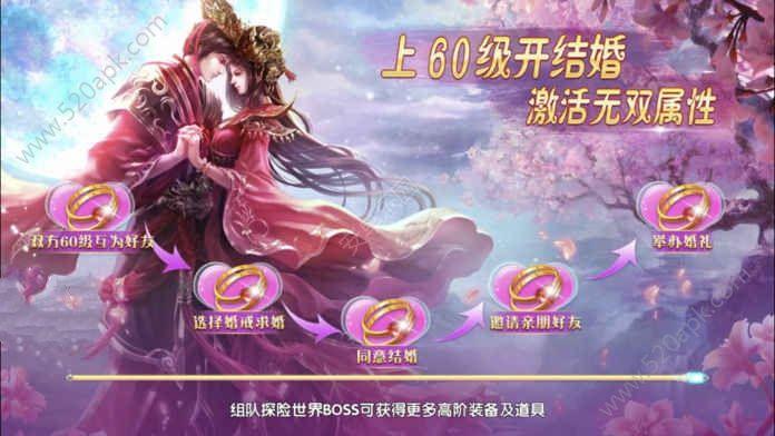 凌霄仙子手机必赢亚洲56.net正版官方网站下载图2: